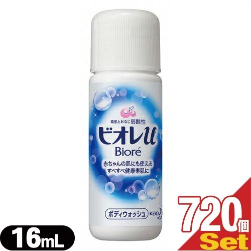 (KAO) 【ホテルアメニティ】 花王 きめ細かくのびの良い泡で、肌をやさしく洗えます 花王石鹸ホワイト (Kao Soap White) 【化粧石けん・固形石鹸】 - 【smtb-s】 クリームみたいなせっけん。 業務用ミニサイズ 15g×500個セット 【業務用】