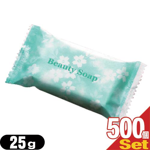 【当日出荷】【ホテルアメニティ】【個包装】業務用 クロバーコーポレーション ビューティーソープ(Beauty Soap) 25gx500個セット【smtb-s】