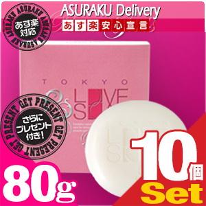 ◆【あす楽対応商品】【さらに選べるプレゼント付き】【化粧石鹸】東京ラブソープ ピュアガールズ(TOKYO LOVE SOAP Pure Girls) 80g x10個【smtb-s】
