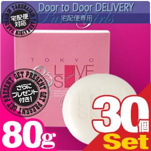 ◆【当日出荷】【さらに選べるプレゼント付き】【化粧石鹸】東京ラブソープ ピュアガールズ(TOKYO LOVE SOAP Pure Girls) 80g x30個【smtb-s】