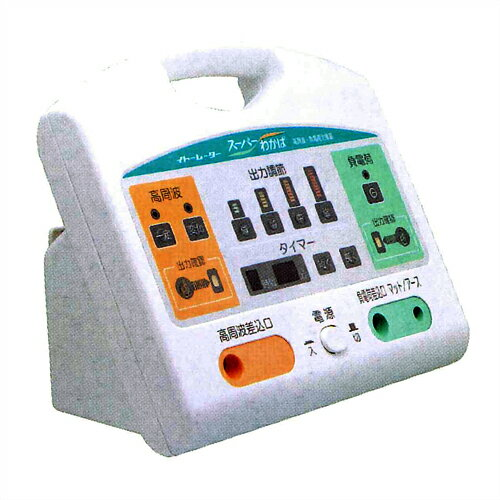 【家庭用電位治療器】伊藤超短波 高周波・負電荷治療器スーパーわかば【smtb-s】