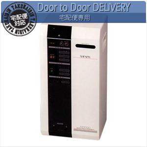 シェンペクス電界医療機器 NX9000 ※RegularAgencyだからご購入後も安心してご利用頂けます。【smtb-s】