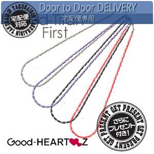 【さらに選べるプレゼント付き】【ハーツネックレス】Good-HEARTZ グッドハーツ グッドチタンファースト (Good-Titan First) 50cm【smtb-s】
