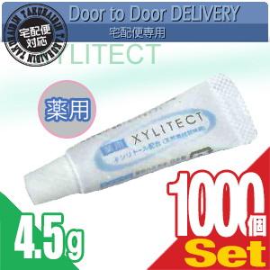 【当日出荷】【ホテルアメニティ】業務用歯磨き粉(歯みがき粉)(toothpaste) 薬用キシリテクト (XYLITECT)4.5g x1000個セット (安心の1個ずつの個包装タイプです)