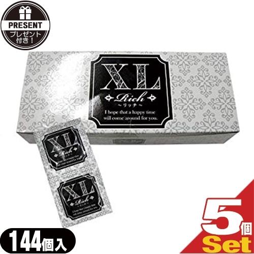 ◆【あす楽対応商品】【さらに選べるプレゼント付き】【業務用コンドーム】【男性向け避妊用コンドーム】Rich(リッチ)業務用コンドーム144個入 XL(LL)サイズ x 5箱セット ジャパンメディカル【HLS_DU】