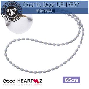 【ハーツネックレス・ブレスレット】Good-HEARTZ グッドハーツ セイバーハーツネックレス 65cm - 身体の周波数を整える《セイバー鉱石》を使ったネックレス!【smtb-s】