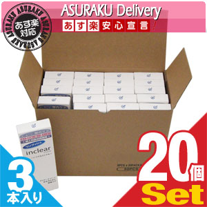 ◆【あす楽対応商品】【膣洗浄器】インクリア(inclear)3本入り x20個 ※完全包装でお届け致します。【smtb-s】
