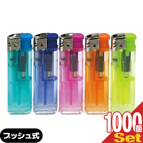 【当日出荷】【業務用】【使い捨てライター】BAIKAL(バイカル) プッシュ式電子ライター x1000本