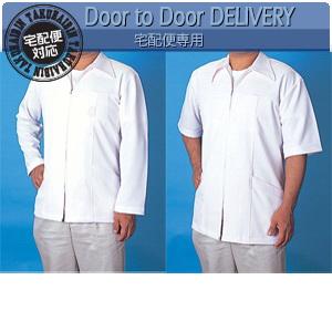 DC白衣 半袖LL(ST-219C) 素材は通気性が良く伸縮性のあるニットで作られておりますのでactiveな動きにも対応致します。