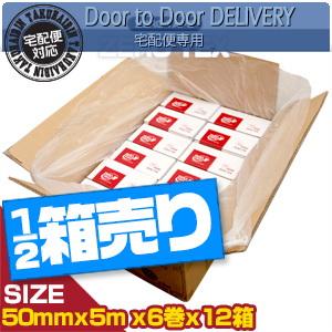 格安即決 【当日出荷】【人気の5cm!】 ゼロテープ【半ケース売り】【テーピングテープ ZERO】ユニコ KINESIOLOGY ゼロテープ ゼロテックス キネシオロジーテープ(UNICO ZERO TEX KINESIOLOGY TAPE) 50mmx5mx6巻入りx6箱(1/2ケース)【smtb-s】, ドリームモバイル:d77293e3 --- supercanaltv.zonalivresh.dominiotemporario.com