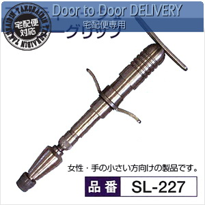 【カイロプラクティック/Chiropractic】アクティベータII(2) イージーグリップ【SL-227】- 女性・手の小さい方向けの製品です。【smtb-s】