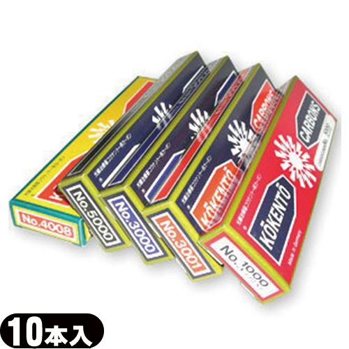 【コウケントー】カーボン灯 国産カーボン(10本入り)