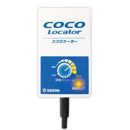 【当日出荷】【治療点検索測定器】SEIRIN(セイリン) ココロケーター(COCO LOCATOR)【smtb-s】 -治療点の探索