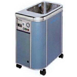 【超音波気泡浴装置】オンパー AT-8 [上肢浴用](SH-435A)【smtb-s】