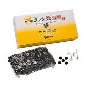 セイリン灸頭鍼(きゅうとうしん)用ラック灸500 (SO-265B) (使い切りタイプです)【smtb-s】