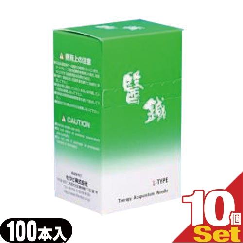 【セラピ】醫鍼(いしん) Lタイプ (100本入)×10箱-体に優しい「ノンシリコン」【smtb-s】