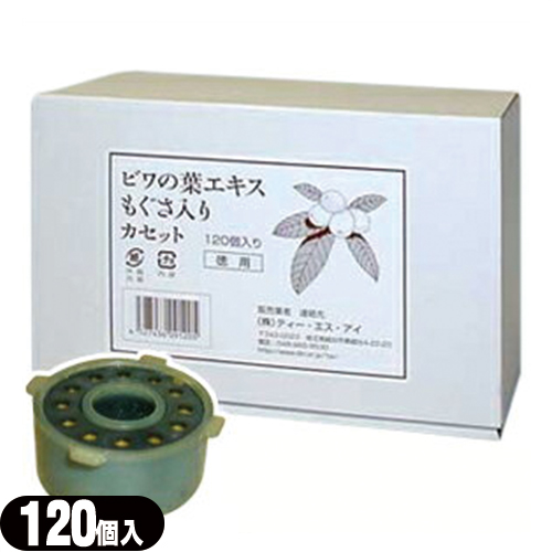 ユーフォリアQ(SO-236) 専用もぐさ入りカセット【120個セット!】【smtb-s】