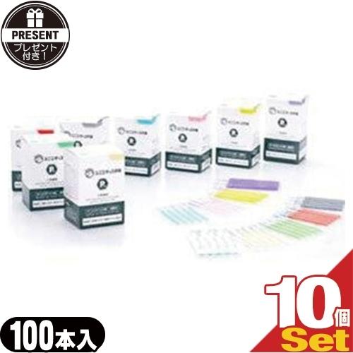【さらに選べるプレゼント付き】【発売】ユニコ ディスポ鍼 Pro 100本入(滅菌済) x10個セット(アソート可能)