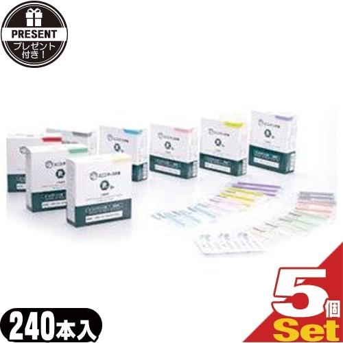 【さらに選べるプレゼント付き】【発売】ユニコ ディスポ鍼 Pro 8P 240本入(滅菌済) x5個セット(アソート可能)