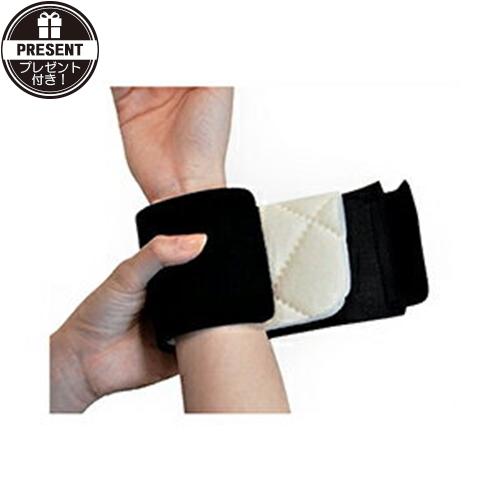 保温と適度な圧迫感で 手首周囲を固定します さらに選べるプレゼント付き 手首サポーター ダイヤ工業 DAIYA 公式サイト bonbone wrist 手首フリー 超人気 専門店