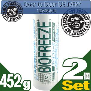 【当日出荷】【さらに選べるプレゼント付き】バイオフリーズ(BIOFREEZE) お徳用ボトルタイプ 452g x2個セット【smtb-s】