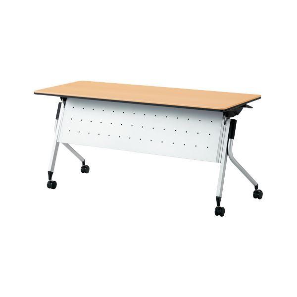 【別売】プラス 会議テーブル リネロ2 幕板 LD-M1500 M4 送料込!