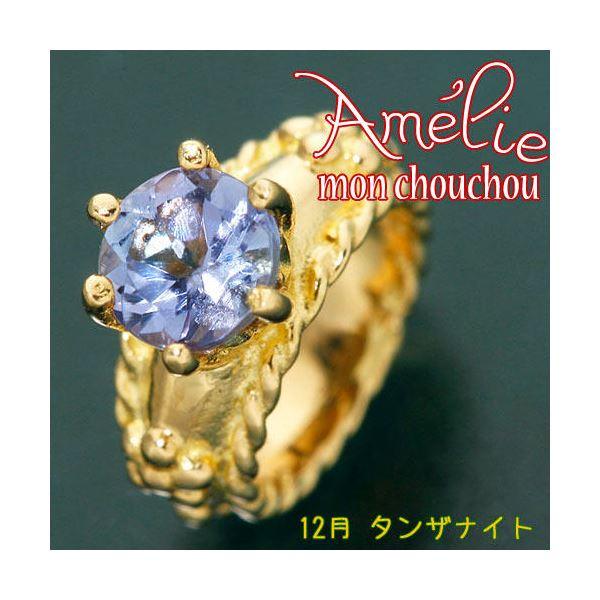 amelie mon chouchou Priere K18 誕生石ベビーリングネックレス12月 タンザナイト 送料無料FT1J3Klc