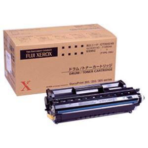 【純正品】 富士ゼロックス(XEROX) トナーカートリッジ 型番:CT350245 印字枚数:10000枚 単位:1個 送料無料!