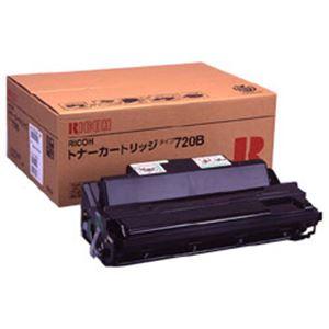 【純正品】 リコー(RICOH) トナーカートリッジ 型番:タイプ720B 印字枚数:15000枚 単位:1個 送料無料!