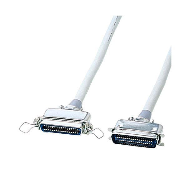36pinプリンタケーブルを延長するケーブル 5m36pin全結線 サンワサプライ KPU-365N 送料無料 信用 プリンタ延長ケーブル 訳あり