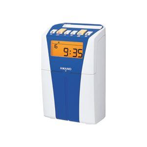 アマノ 電子タイムレコーダー ブルー CRX-200 1台 送料無料!