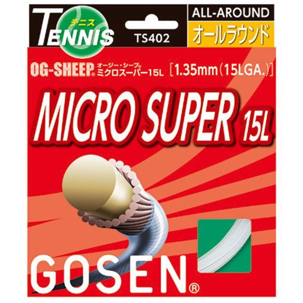GOSEN(ゴーセン) オージー・シープ ミクロスーパー15L(20張入) TS402W20P 送料無料!