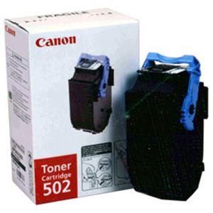 【純正品】 キヤノン(Canon) トナーカートリッジ ブラック 型番:カートリッジ502(B) 印字枚数:10000枚 単位:1個 送料無料!