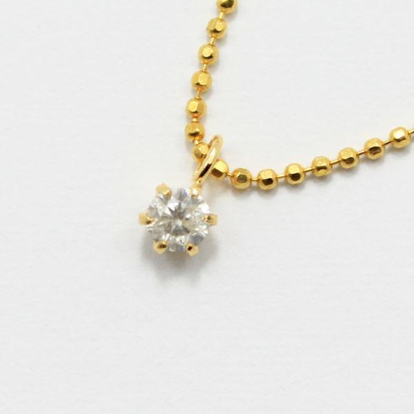 18金台0.1ct一粒石6爪ダイヤモンドプチペンダント【代引不可】 送料無料!