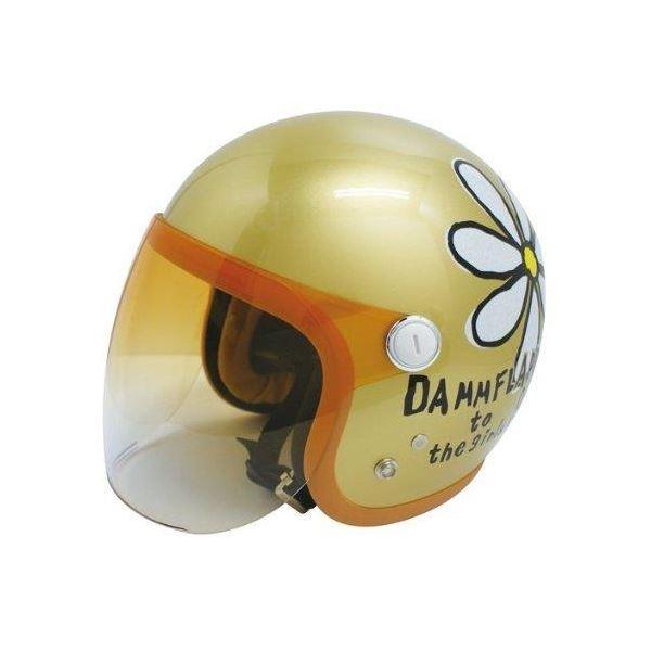 ダムトラックス(DAMMTRAX) ヘルメット フラワージェット グランデ シャンパンゴールド レディースサイズ(57CM~58CM) 送料無料!