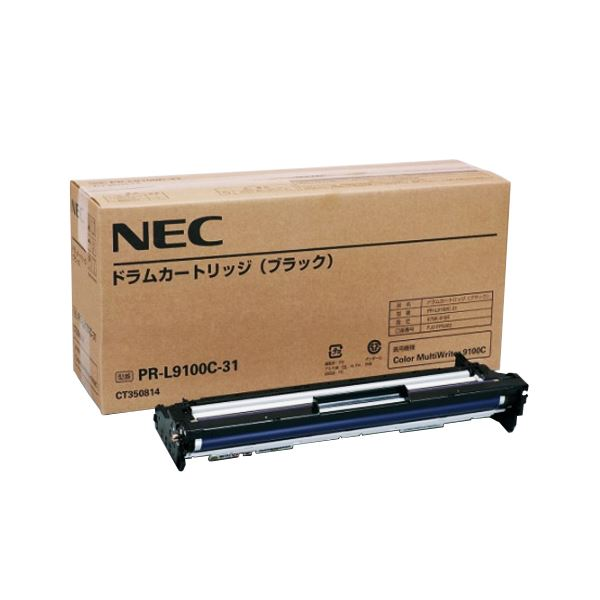 NEC ドラムカートリッジ ブラック PR-L9100C-31 1個 送料無料!
