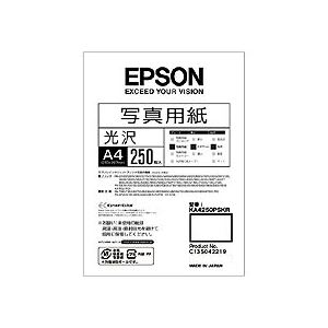 エプソン EPSON 写真用紙<光沢> A4 KA4250PSKR 1箱(250枚) 送料無料!