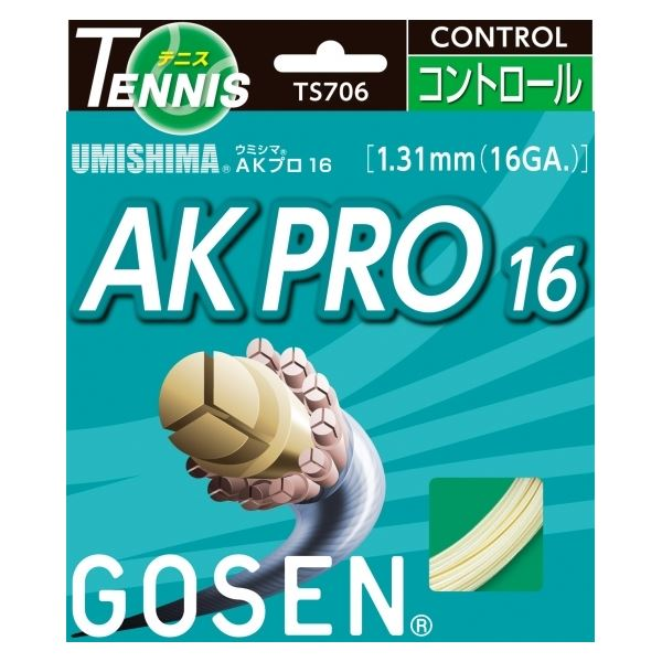GOSEN(ゴーセン) ウミシマ AKプロ16 ナチュラル(20張入) TS706NA20P 送料無料!