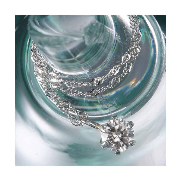 ダイヤネックレス 純プラチナ 0.2ctダイヤペンダント 送料無料 期間限定お試し価格 純プラチナ0.2ctダイヤモンドペンダント ネックレス お洒落