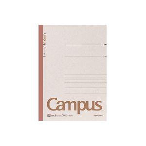 ノート ふせん 紙製品 A4 まとめ キャンパスノート U罫 限定特価 A4 送料無料 30枚 100冊 入荷予定