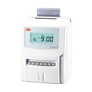 マックス タイムレコーダー≪電波受信ユニット標準装備≫ ホワイト 1台 型番:ER-250S2 送料無料!
