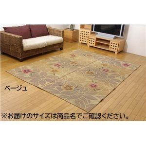 純国産/日本製 袋織い草ラグカーペット 『なでしこ』 ベージュ 約191×191cm 送料無料!