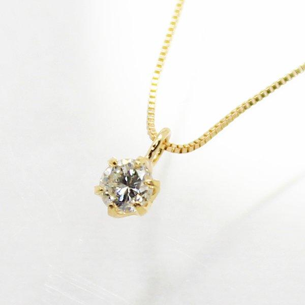 10金 0.1ct 一粒石 ダイヤモンド 6爪 ペンダント ネックレス【代引不可】 送料無料!