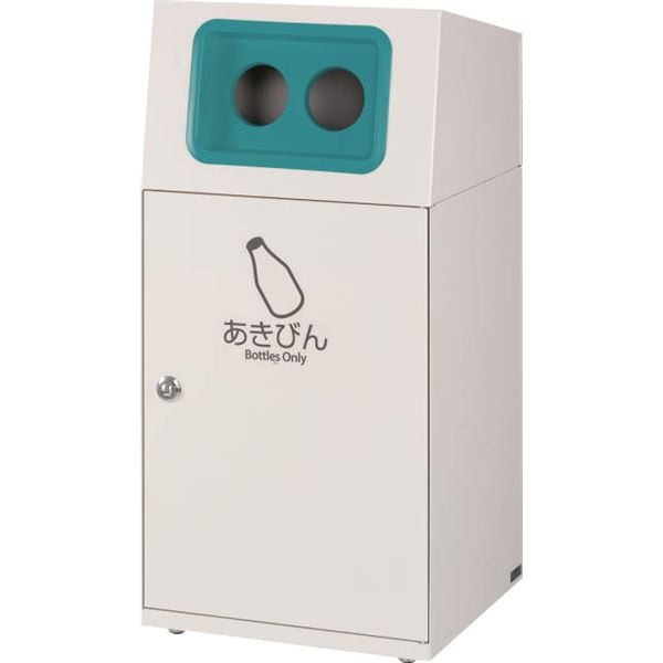 空きビン用ダストボックス DB-67B 【業務用 大型ゴミ箱】 送料込!