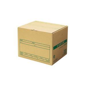 ボックスファイル 書類保存箱 ※ラッピング ※ 事務用品 業務用お得セット 日本限定 まとめ DN-241N ワンタッチストッカー ×20セット プラス 送料込