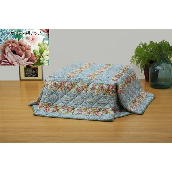 家庭で洗える清潔な省スペースこたつ布団 正規認証品 新規格 省スペースタイプ 軽くて暖か洗えるこたつ掛け布団 長方形 小 送料込 サックス 特価