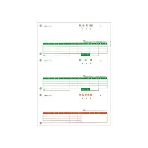 PCA 納品書(控・納・受) PA1302F 1箱(500枚) 送料無料!
