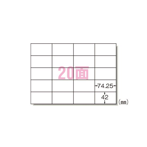 エーワン PPC コピー 日本未発売 ラベル 送料無料 待望 28764 500枚 500枚入