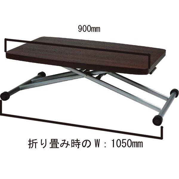 昇降式テーブル/リフティングテーブ 木製/スチール MIP-36BR ブラウン 送料込!