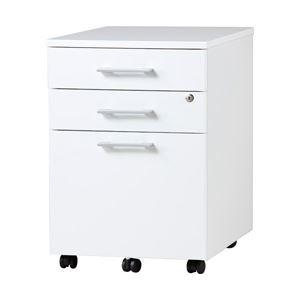 イタリア製 木製デザインデスクサイドキャビネット ホワイト 1台 742712 送料込!